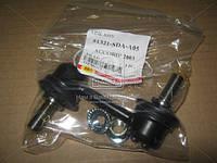 Стойка стабилизатора HONDA ACCORD передний левая (производитель RBI) O27003FL