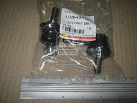 Стойка стабилизатора HONDA ACCORD передний правый(производитель RBI) O27003FR