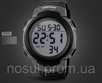 SKMEI Military TITANIUM спортивные часы 1068. Упаковка, бокс.