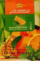 "Al Fakher ""Апельсин + мята"" 50грамм"