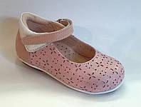 Туфли для девочек, р. 21,22