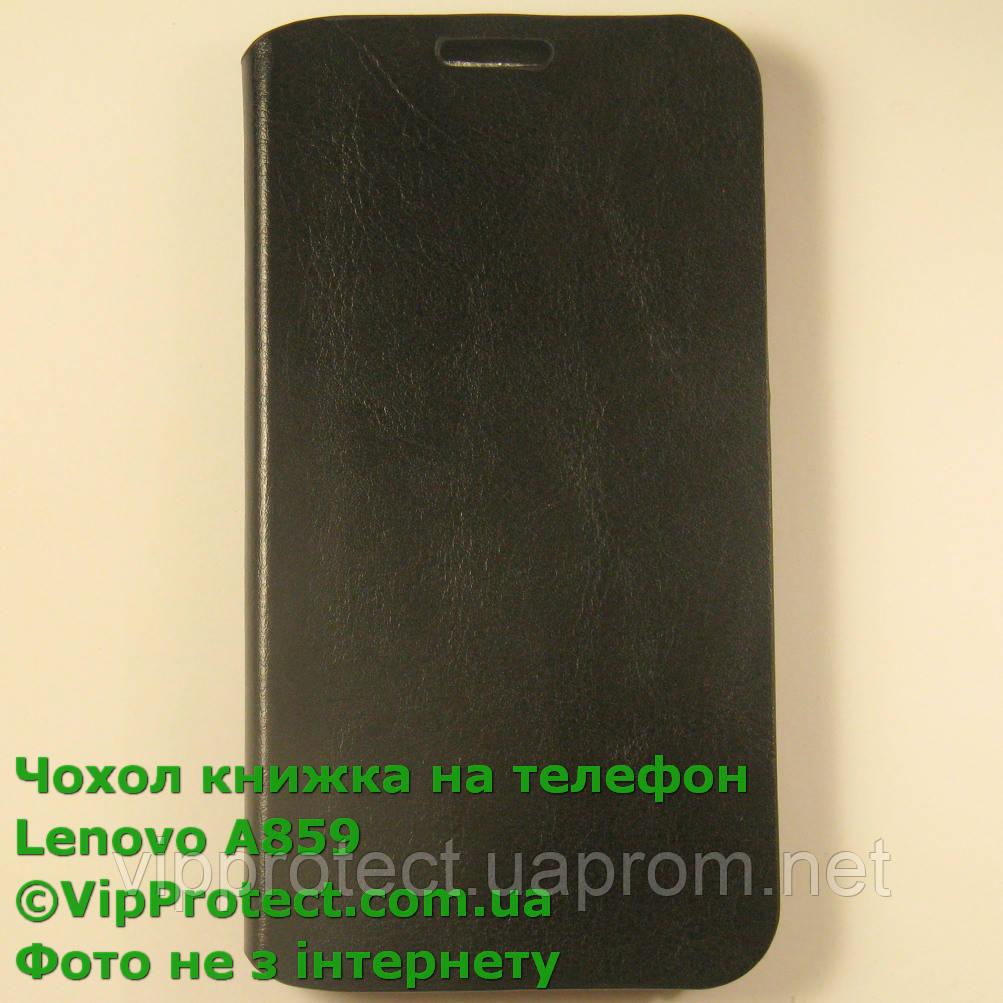 Lenovo A859 черный чехол-книжка на телефон