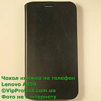 Lenovo A859 черный чехол-книжка на телефон, фото 1