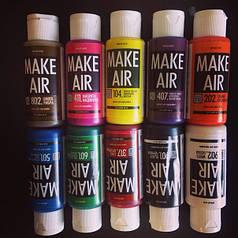 Краска для боди-арта Make Air