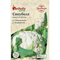 Семена капусты цветной  Сноуболл  0,3 г Садиба центр Традиция