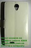 Lenovo A859 білий чохол-книжка на телефон, фото 2