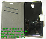 Lenovo A859 білий чохол-книжка на телефон, фото 3