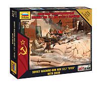 """Сборная модель (1:72) Советский крупнокалиберный пулемет 12,7 мм """"Утес"""" с расчетом"""