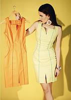 Платье женское летнее Цветная