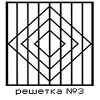 Кованая решетка 3