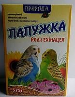 Витаминизированный корм для волнистый попугаев Папужка 575 гр