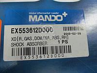 Амортизатор подвески HYUNDAI AVANTE/ELANTRA заднего правый(производитель Mando) EX553612D000