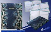 Дневник JO D-3975 Змея синяя