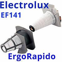 Electrolux ErgoRapido ZB29.., ZB28.. в комплекте EF141 конусный фильтр для пылесосов