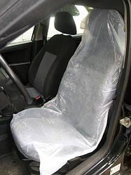 Защитные одноразовые чехлы для сидений авто (500шт)