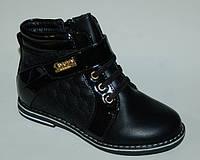 Демисезонные ботинки для девочек Kellaifeng (KLF) арт.TJ-2208 черный (Размеры: 27-32), фото 1