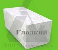 Газоблок Стоунлайт (Бровары) гладкий 300х200х600 Д400, фото 1