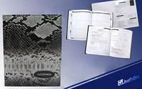 Дневники JO D-5804-1 Змея