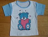 """Детская футболка """"Мишка с сердцем"""", рост 104/110 см"""