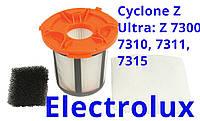 Фильтр Electrolux Cyclone Z Ultra Z 7300, 7310, 7311, 7315 в наборе F132 для циклонного пылесоса, фото 1