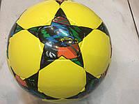 Мяч футзал №4 CHAMPIONS LEAGUE  (без отскока)
