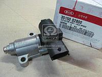 Клапан холостого хода (производитель Mobis) 3515002800