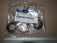 Ремонтный комплект рулевая рейки (с гу) (производитель Mobis) 5779025A00