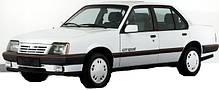 Фаркопы на Opel Ascona (1984-1988)