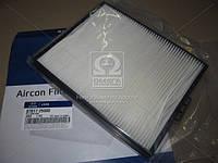 Фильтр воздушный (производитель Mobis) 9761725000