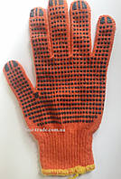 Перчатки оранжевые рабочие трикотажные