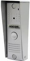 Накладная вызывная панель Kocom KC-MB20 (ч/б). Цена без НДС