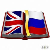 Установка русского языка на китайском телефоне