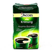 Кофе в зернах Jacobs Kronung Aroma-Bohnen 500г