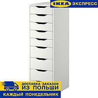 Секция с 9 ящиками АЛЕКС ИКЕА (Икея/Ikea)