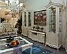 Гостиная мебель Макао СL-002