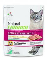 Корм Trainer Natural Adult Sterilised Fresh White Meats со свежим белым мясом для стерилизованных кошек, 3 кг