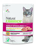 Корм Trainer Natural Adult Sterilised Fresh White Meats со свежим белым мясом для стерилизованных кошек, 0,3 кг
