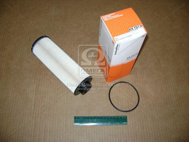 ⭐⭐⭐⭐⭐ Фильтр топливный (сменный элемент ) МAН (TRUCK) (производство  Knecht-Mahle)  KX73/1DEco