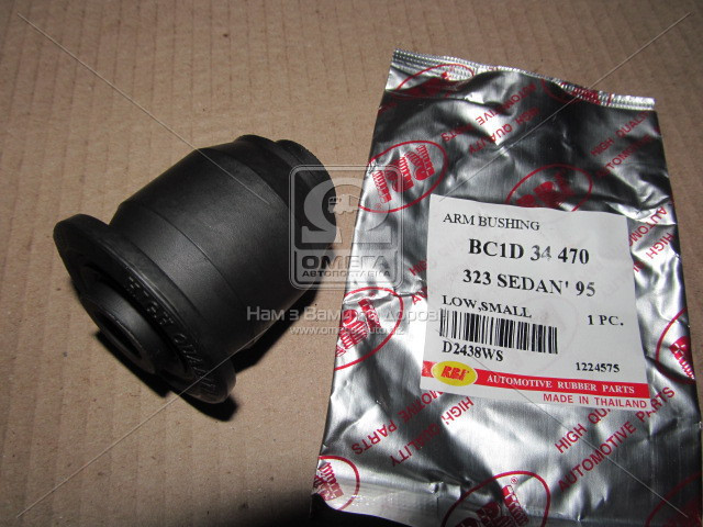 Сайлентблок рычага MAZDA 323 передний нижний  (пр-во RBI)