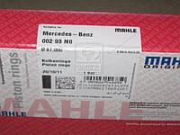 Кольца поршневые MB 87,00 OM601/602/603 (производитель Mahle) 002 93 N0