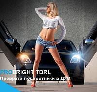 Автомобильная светотехника ProBright