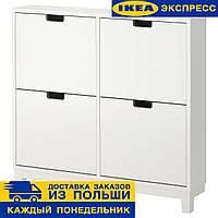 Галошница, 4 отделения СТЭЛЛ ИКЕА (Икея/Ikea)