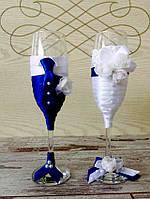 Свадебные бокалы - костюм