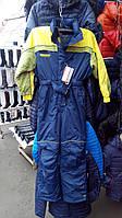 Распродажа женских горнолыжных комбинезонов