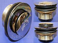 Донный клапан пятка для поддона душевой кабины ( Pop-up, Clic-Clack ) Клик-клак