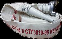 Напорный рукав белый с креплением