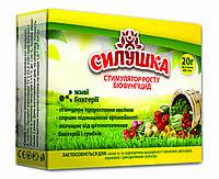"""Биофунгицид и стимулятор роста растений """"Силушка""""  20г"""
