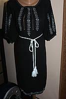 """Жіноче вишите плаття """"Чорне срібло"""""""