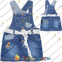 Турецкий джинсовый сарафан для девочки от 2 до 5 лет (4043)