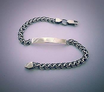 Серебряный браслет с пластиной под гравировку